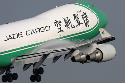 Cargo Airlines 'J'