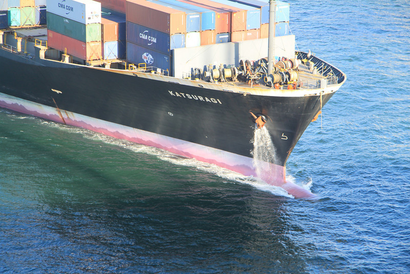 Katsuragi in Port Jackson 046.jpg