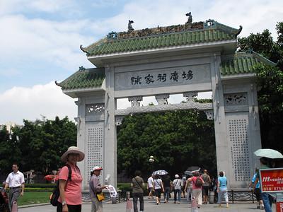 2009年7月廣州