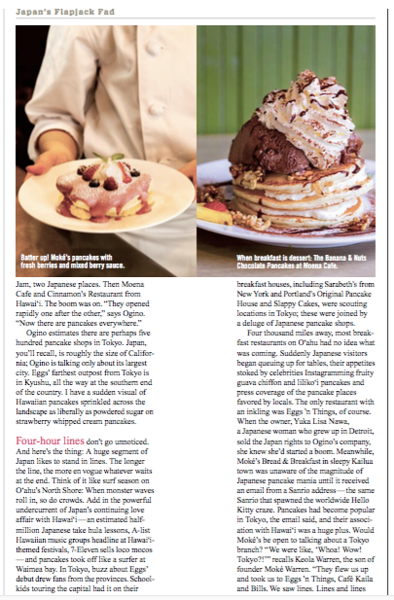 2-steve-morin-tokyo-photographer-food-restaurant-magazine-editorial.png