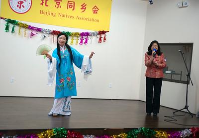 Beijing Native Association 2017-1-21