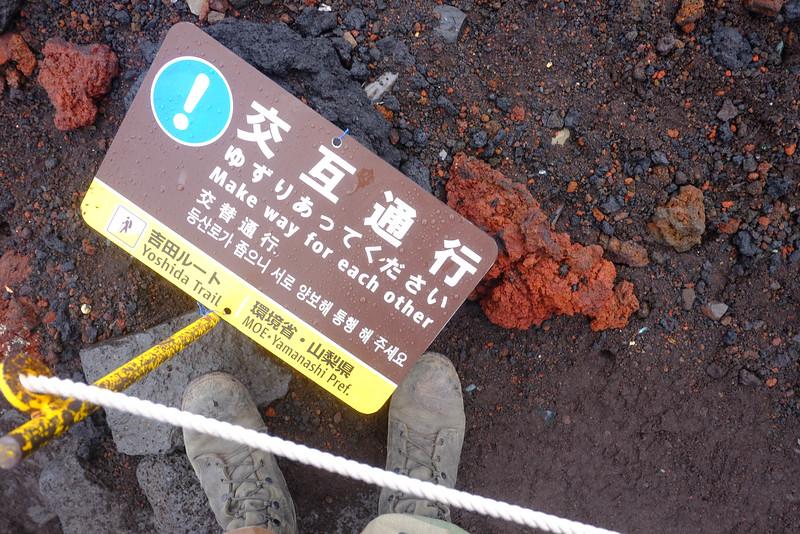 Japan_July_2014_01-0108.jpg