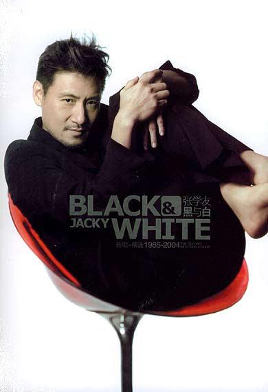 张学友 Black & White 2