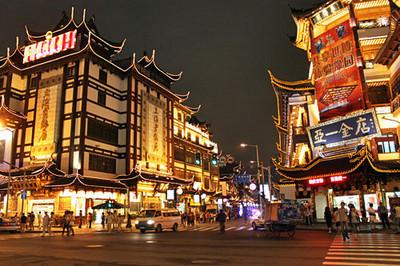 Slideshow - Old Shanghai Chinatown