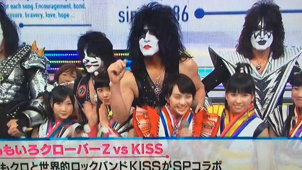 KissMomokuro
