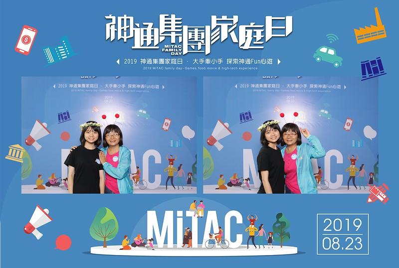 8.23_Mitac76.jpg