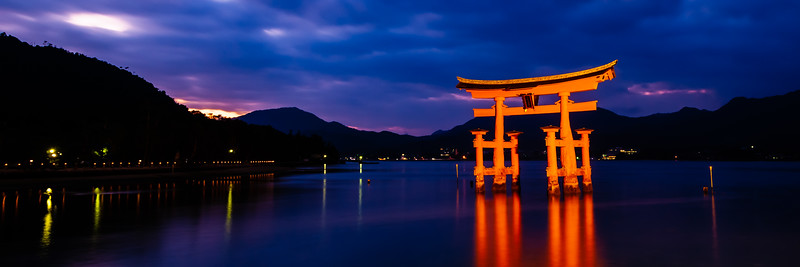 Itsukushima/Hiroshima