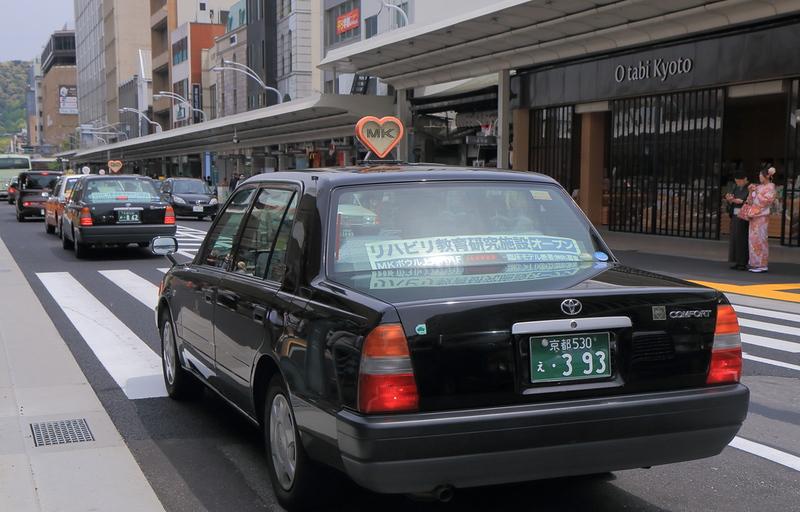 Kyoto Taxi. Editorial credit: TK Kurikawa / Shutterstock.com