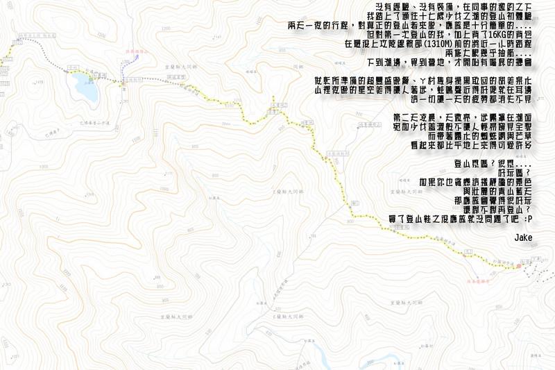 20050827 松蘿湖