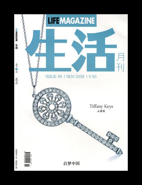 1.0 Life Magazine_1.jpg