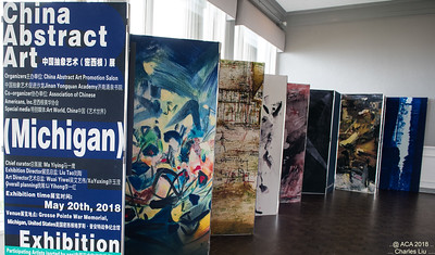 China Abstract Art Exhibition
