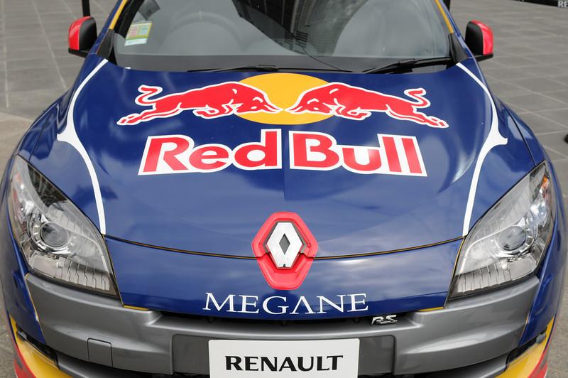 2011_Australia_Grand_Prix0002.JPG