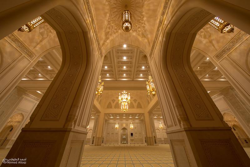 Sultan Qaboos mosqe - Nizwa (86).jpg