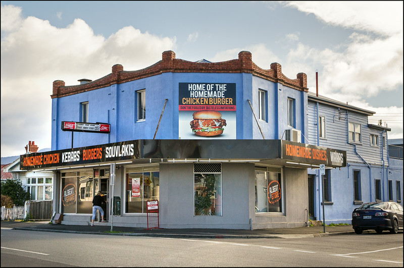 Albert Road Store, Moonah