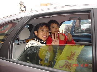 2007跨年_from Charlie
