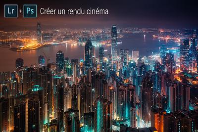 Créer un rendu cinéma