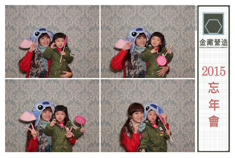 Kimzo_1.30 (42).jpg