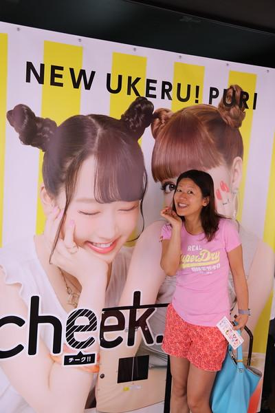Japan July 2016