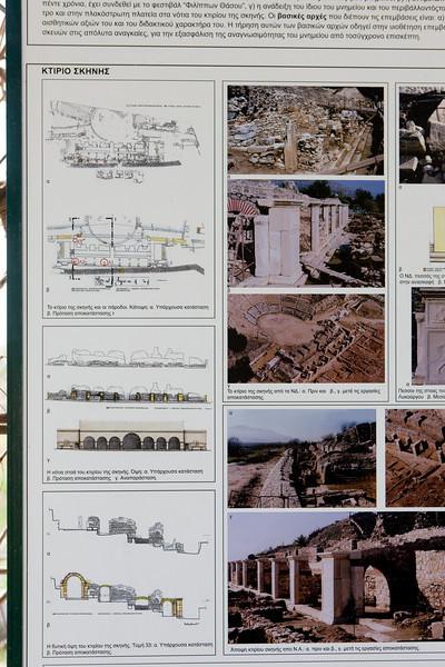 Greece-4-1-08-32216.jpg