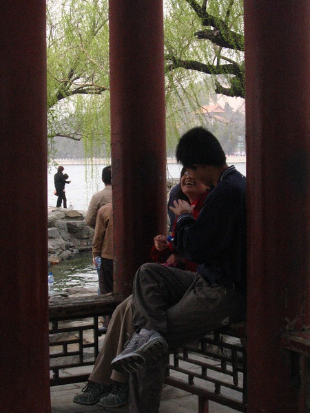 Summer Palace Laugh