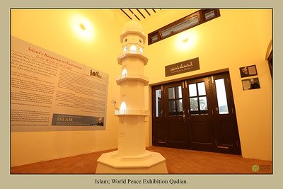 Islam; World Peace Exhibition Qadian