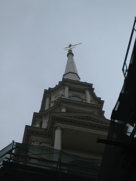 Park Street Church - being renovated