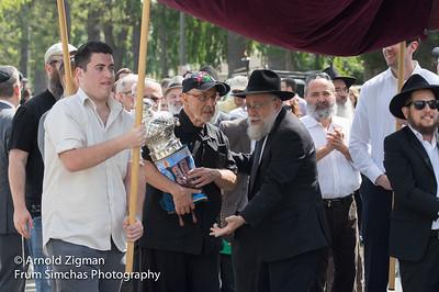 Alevy Torah 032016