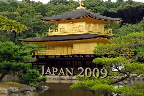 Japan 2009 Video