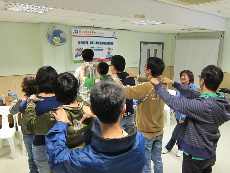 20101204 - 董事局訓練營