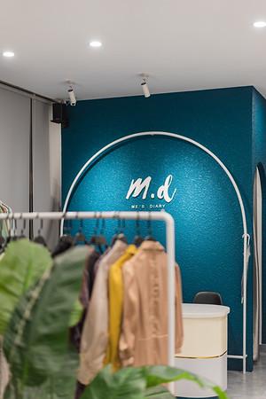 Me's Diary - MBN Design
