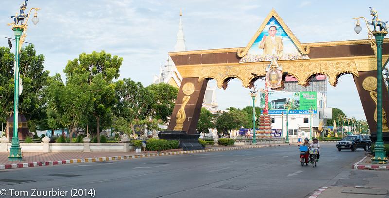 Khon-Kaen-June-18.jpg