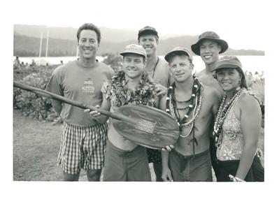 45th Annual HCRA State Championship 8-5-1995