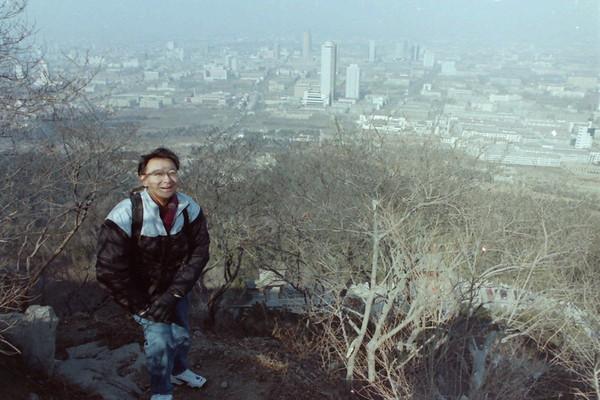 CHINA 1998
