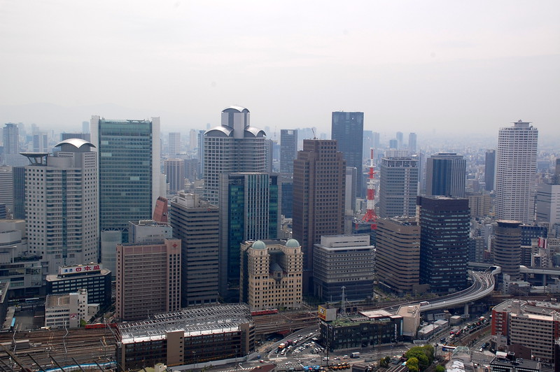 The Umeda district of Osaka