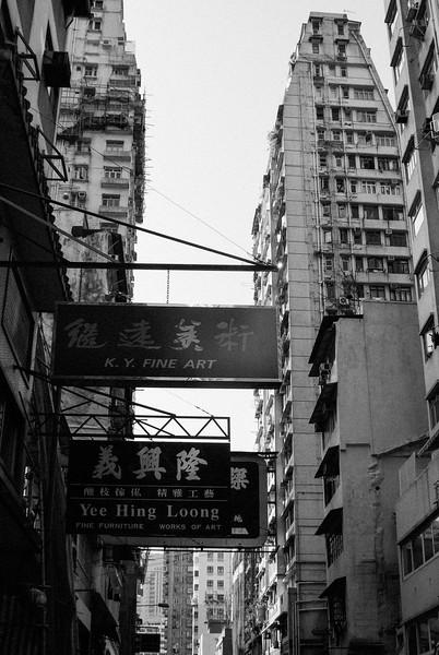 Fine Art in Hong Kong