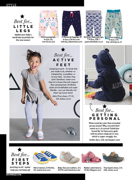 Kids fashion athleisure November 20173.jpg