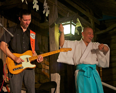 The David Ralston Band @ The Oki Nogu Shrine