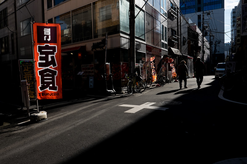 2019-12-21 Japan-464.jpg