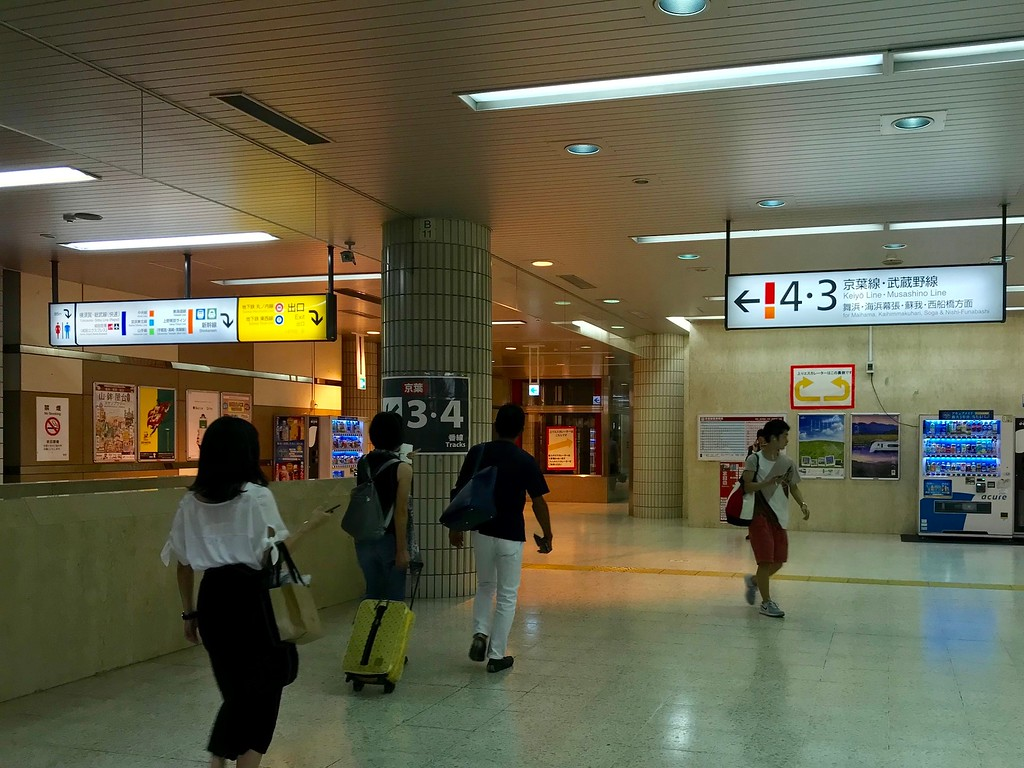 Signs for Platforms 3 and 4.