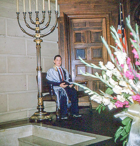 Steve Cohen Bar Mitzvah Slideshow
