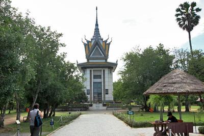 Slideshow - Killing Fields of Phnom Penh Cambodia