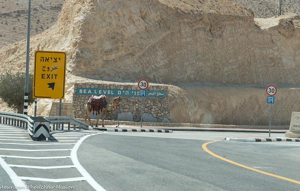 Drive from Jerusalem to Tiberias
