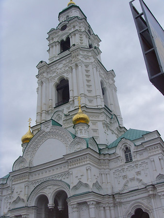 Astrakhan-2013