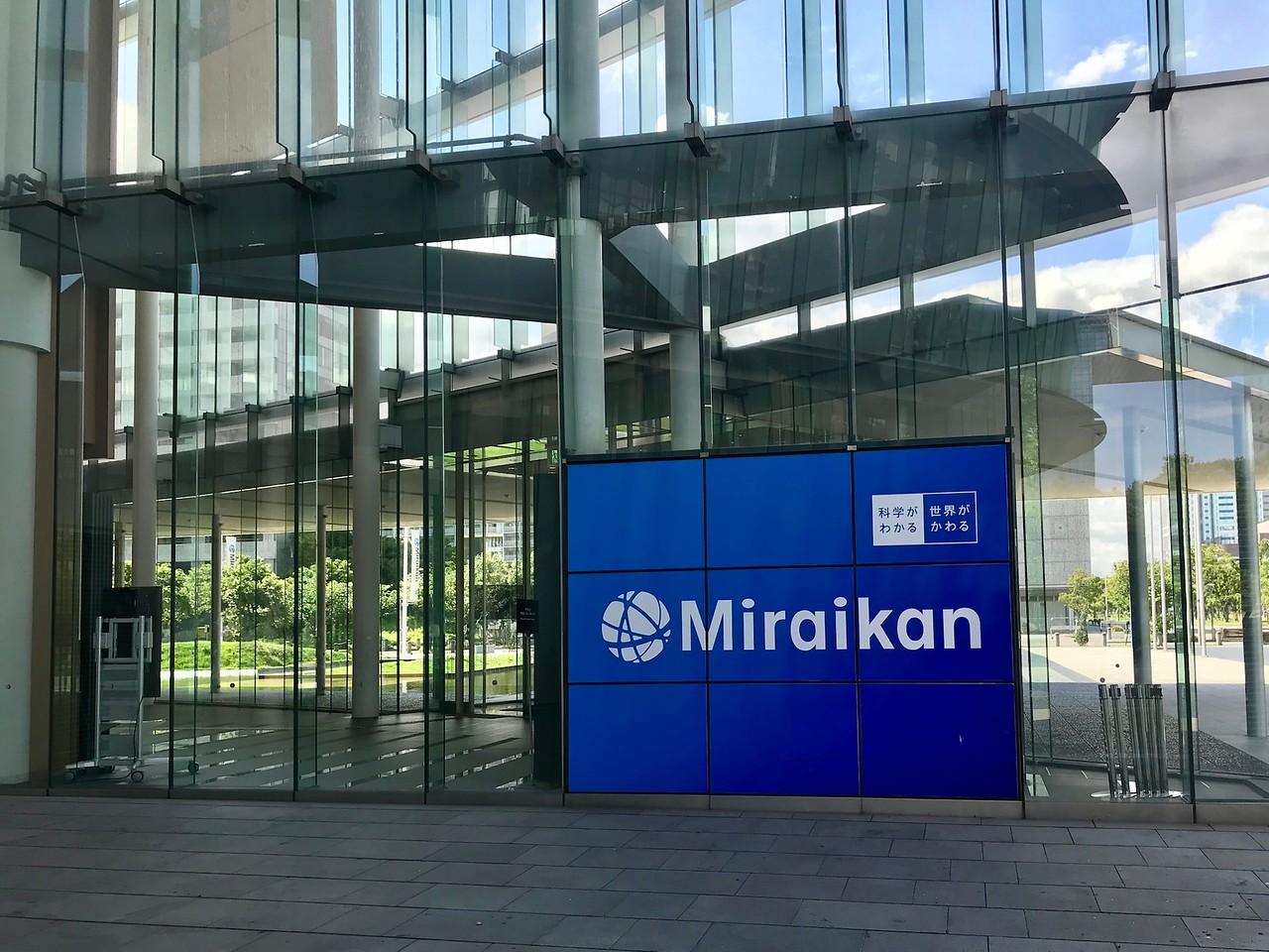 Miraikan