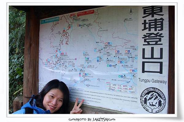 20090130 東埔雲龍瀑布