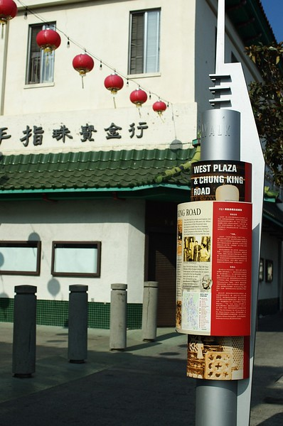 ChinatownWestPlaza003-MarkerOnHill-2006-10-25.jpg