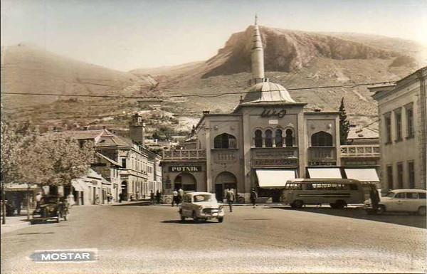 Mostar 75