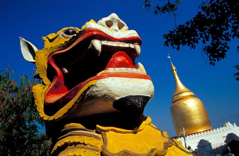 Dragon Statue Outside Bupaya (Bu Paya) Pagoda, Bagan (Burma)
