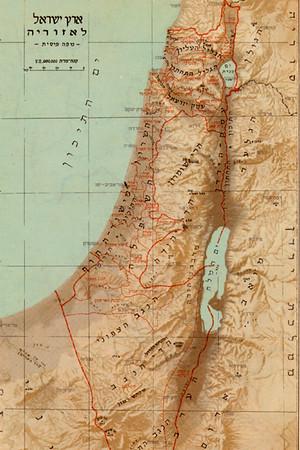 Israel: Jewish Nationhood