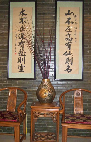 china-xuzhou-24.jpg